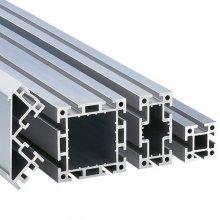 profile aluminiowe   Seria 50